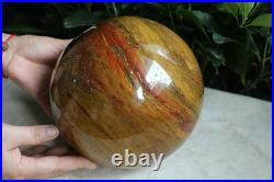 18.6LB Rare Ancient Natural Warring States Red Yellow Agate Crystal Sphere Ball